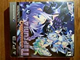 Hyperdimension Neptunia (Limited Premium Edition)