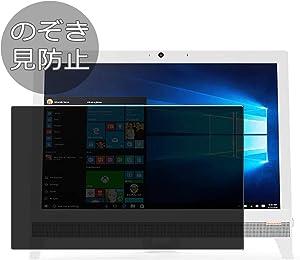 Synvy Privacy Screen Protector Film for Lenovo ideacentre AIO 310 19.5