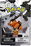 Jakks Pacific Pokemon Black and White Figure Single Pack Volume 1 - Tepig