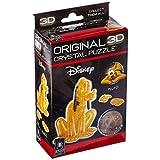 BePuzzled Licensed 3D Puzzle-Pluto