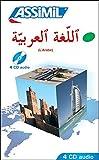 ASSiMiL Selbstlernkurs für Deutsche / Assimil Arabisch ohne Mühe heute: 4 Audio-CDs mit 200 Min. Tonaufnahmen zum Lehrbuch Arabisch ohne Mühe heute