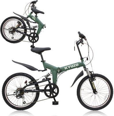 KYUZO 20インチ 折りたたみ自転車