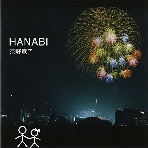 New sales Hanabi Max 76% OFF