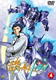 Animation - Gundam Build Fighters Try 4 [Japan DVD] BCBA-4652