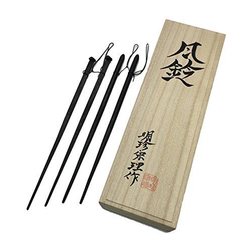 鉄製 火箸 風鈴 第52代明珍宗理 作 上 木箱栞など 付属品完備 新品 B01IOGY0MU
