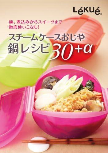 Recetas Lekue (Rukue) estuche de vapor arroz gachas olla 30 + a 99 863 (Jap?n importaci?n / El paquete y el manual est?n escritos en japon?s): Amazon.es: Hogar
