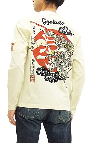 Rodeo Motif (B-R-M Men's Long Sleeve T-Shirt Japanese Design Motifs Tee RMLT-275 Off-White 42(Large))