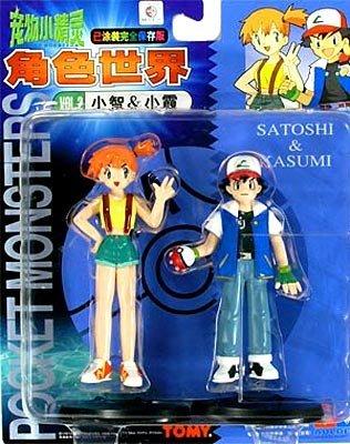 (Pokemon Japanese Pocket Monsters 2Pack Playset Satoshi Kasumi by TOMY)