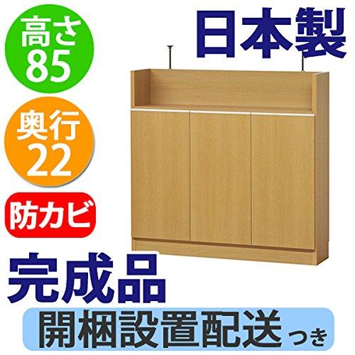 日本製 完成品 薄型 カウンター下収納 奥行22 高さ85cm (90幅 扉タイプ, ナチュラル) B01CQCODCU 90幅 扉タイプ|ナチュラル ナチュラル 90幅 扉タイプ