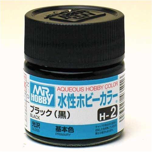 水性ホビーカラー H2 ブラック