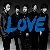 LOVE(通常盤)