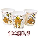 BSA Sakurai Paper Cup Petit Rilakkuma Cup 3 Ounce (100 Count)