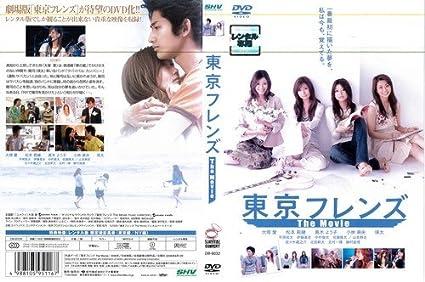 Amazon.co.jp | 東京フレンズ Th...