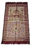 HDI Muslim Prayer Mat Lightweight Thin Istanbul Turkey Sajadah Carpet Islam Eid Ramadan Gift (Red)