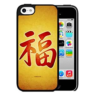 Good Luck Chinese Symbol Orange and Red Hard Snap on Cell Phone Case Cover iPhone 5c