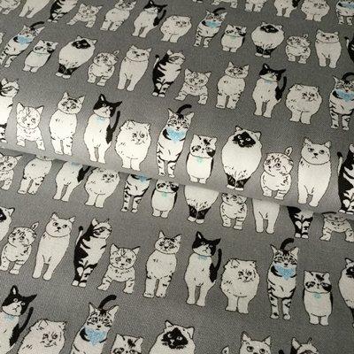 Gato - Gruñón gatos de tela en color gris - sev033 - 0,5 Metre - por Sevenberry de Japón: Amazon.es: Hogar