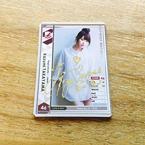 WCCFカード1枚 17-18白 高山一実 箔押しサイン 乃木坂46 白ローダー