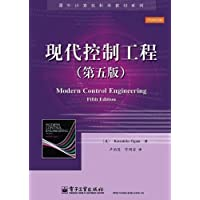 国外计算机科学教材系列:现代控制工程(第5版)