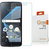 Nacodex Glass For BlackBerry DTEK50 Premium Tempered Glass Screen Protector Film - [0.26mm 9H Hardness] (For BlackBerry DTEK50)