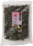 Havista Dried Wood Ear Mushrooms, Zhejin Premium, 7 Ounce