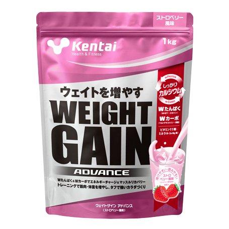 ケンタイ ウエイトゲインアドバンス1kg ストロベリー味(2個セット) B0794CWF8G