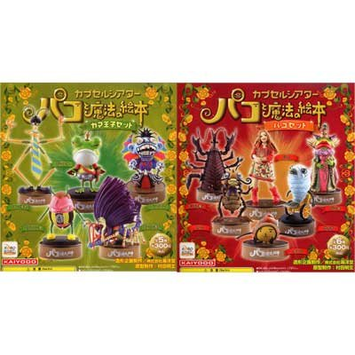 capsule-theater-paco-and-the-magical-book-normal-set-of-11-gama-oji-set-5-pieces-percocet-6-species