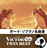 Classical V.A. - Boy Soprano Works (2CDS) [Japan CD] VICC-41060