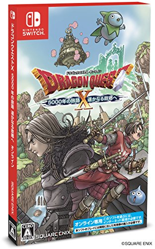 ドラゴンクエストX オンライン -5000年の旅路 遙かなる故郷へ-