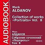 Collection of Works: Portraits, Volume 8 [Russian Edition] | Mark Aldanov