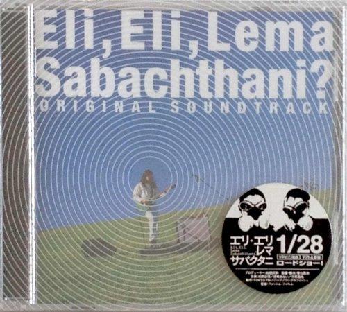 Eli,Eli,Lema Sabachthani