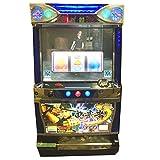 ONIMUSHA (Samurai) Digital LCD Japanese Pachislo Skill Stop Slot Machine