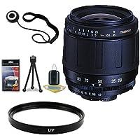 Tamron AF 28-80mm f/3.5-5.6 Aspherical Lens for Pentax Digital SLR Cameras + 58mm UV Filter + Lens Cap Keeper + Deluxe Starter Kit DavisMax Bundle