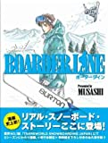 Boarder line (TWJ books)