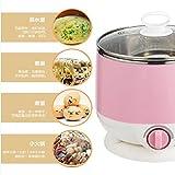 DCIGNA 1.5L Electric Cooker Hot Pot Egg Cooker SUS