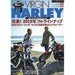 VIRGIN HARLEY 最新号 サムネイル