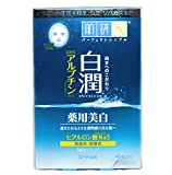 Hadalabo Shirojyun Medicated Bikhaku Whitening facial Mask 20ml x 4 sheet