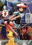へっぽこ実験アニメーション エクセル・サーガ への8 [DVD]