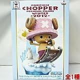 ワンピース チョッパーPREMIUMフィギュア ~ウィンター2012~