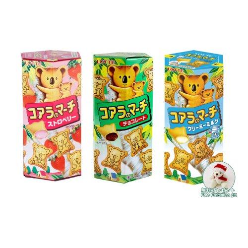 Lotte Koala Chocolate Cookies Variety Bonus Pack (Total 3 Packs) - 1 Chocolate + 1 Strawberry + 1 Limited Season Flavor