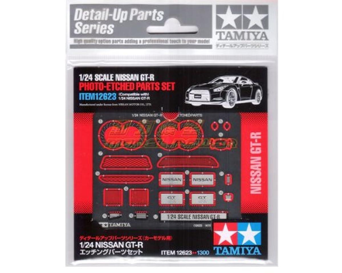 [해외] 퍼터미야 1/24 디테일 업 파트 시리즈 NO.23 닛산 GT-R 에칭 부품 세트 프라모델 용 파트 12623