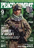 PEACE COMBAT (ピース コンバット) Vol.20