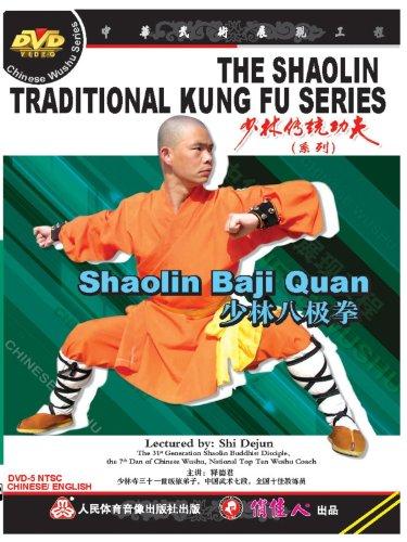 Shaolin Baji Quan 1