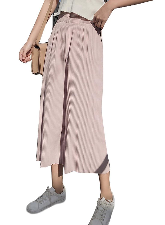 Magike Femme Fille Pantalon Jambe Large Taille Haute Fendu élastique  Décontracté été Trousers de ... ac344a909f9b