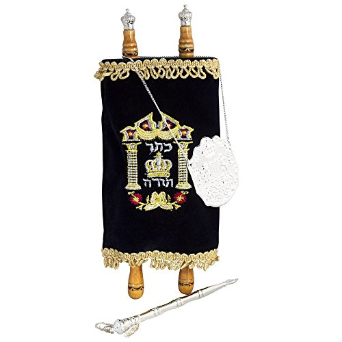 Chagim Yerushalayim Complete Medium Torah Scroll