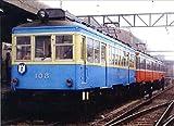 MODEMO(モデモ) MODEMO(モデモ) 箱根登山鉄道 モハ2形 '青塗装 108号車' (M車)