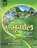 Bharat Ka Bhugol NCERT Sar (Class VI-XI)