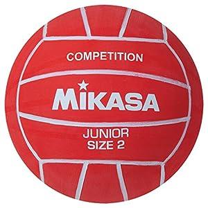 Mikasa Sports Water Polo Ball