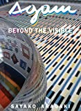 Agam: Beyond the Visible (Third Edition)