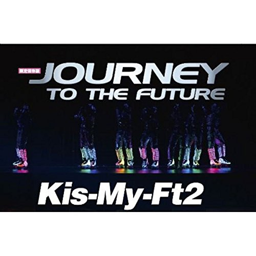 限定保存版)Kis-My-Ft2 JOURNEY TO THE FUTUREの商品画像