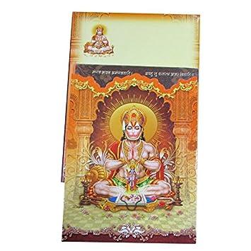 Ikc Hanumanji Jagran Invitation Card In Multicolour Amazon